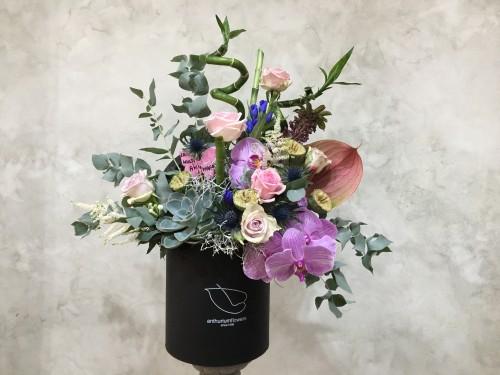 Cutie cu flori pentru Maria